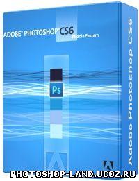 Adobe Photoshop CS6 v.13 Portable