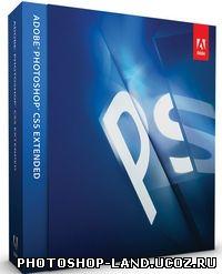 Adobe Photoshop CS5 Extended v12.1 [RU]