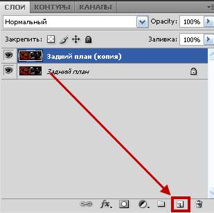 Урок - Как исправить недоэкспонированное фото